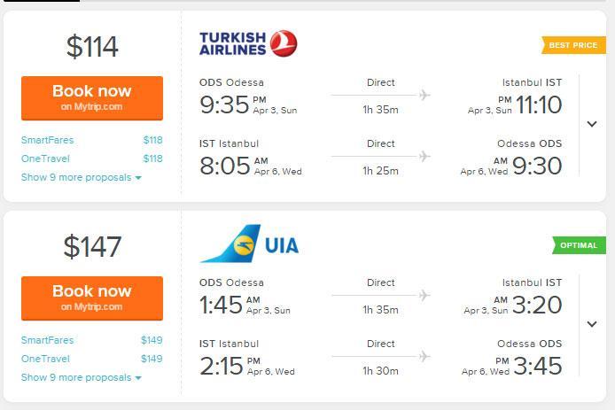 Одеса - Стамбул - Одеса :: Приклад бронювання