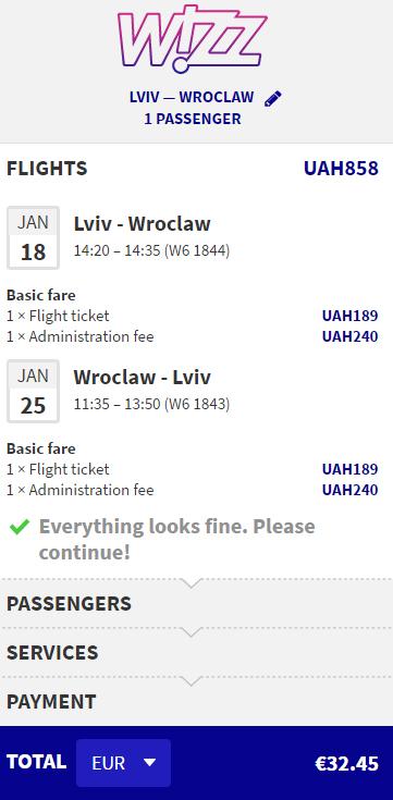 Приклад бронювання Львів - Вроцлав - Львів без знижки WDC
