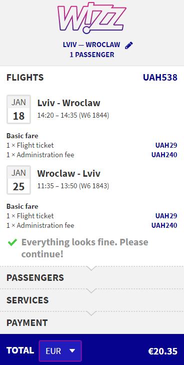 Приклад бронювання Львів - Вроцлав - Львів для учасників WDC