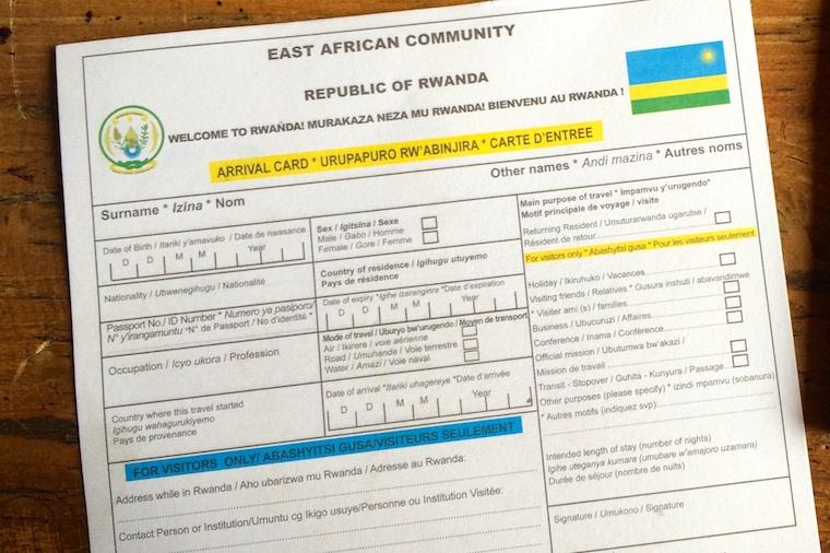 Бланк для отримання візи в Руанду