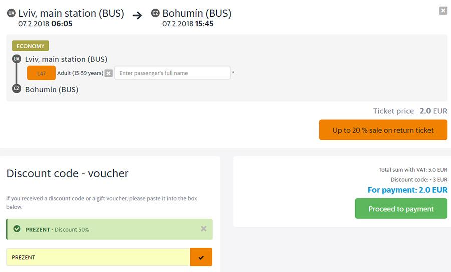 Приклад бронювання автобусних квитків Львів - Богумін на сайті Лео Експрес