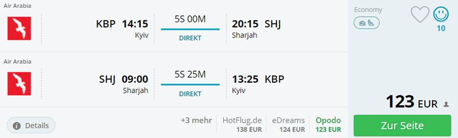 Бронювання авіаквитків Київ - Шарджа - Київ на сайті Momondo.de