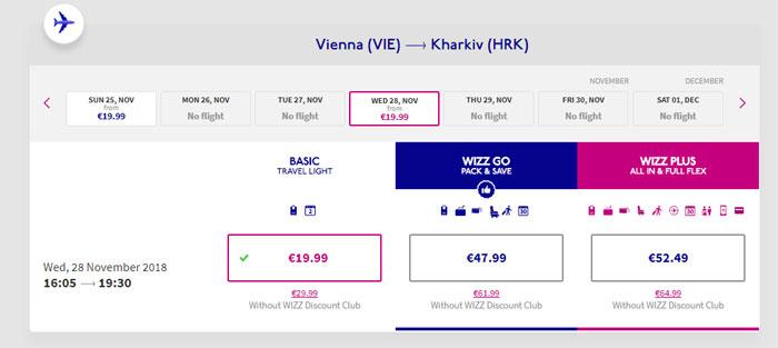 Приклад бронювання квитків Відень - Харків за 19 євро