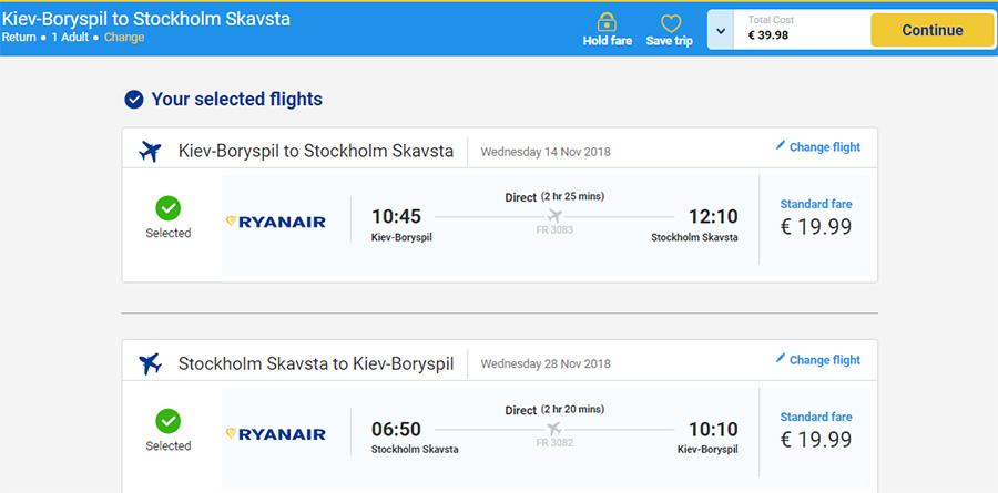 Бронювання перельоту Київ - Стокгольм - Київ на сайті Ryanair
