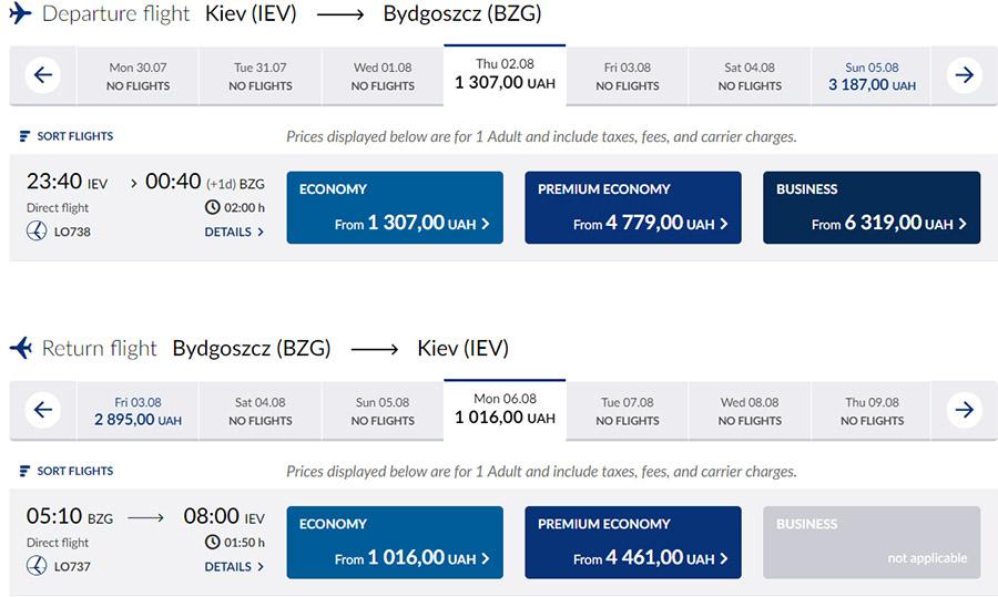 Приклад бронювання квитків Київ - Бидгощ - Київ