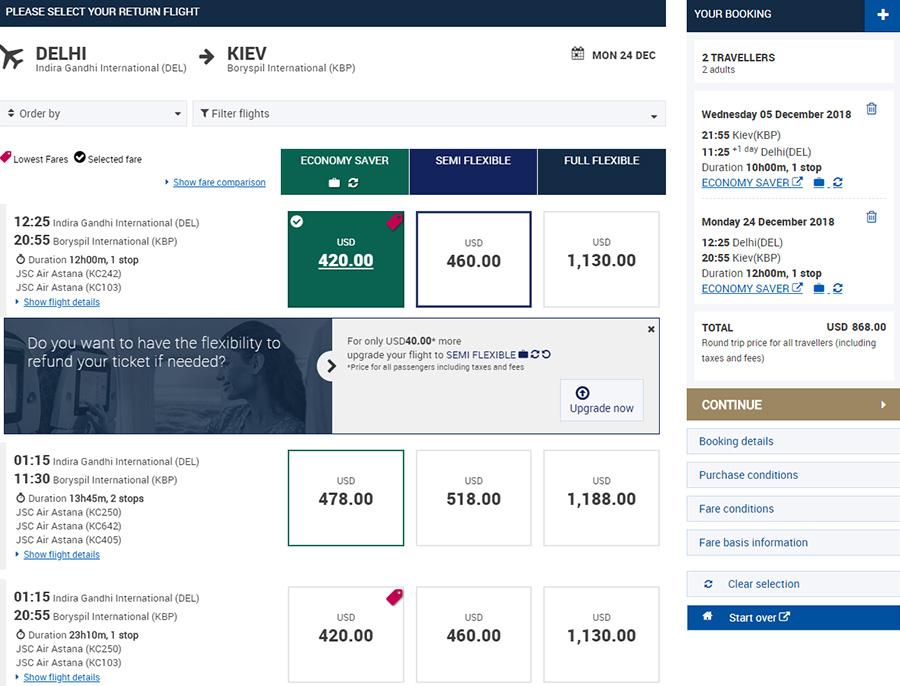 Бронювання авіаквитків Київ - Делі - Київ на сайті Air Astana (на 2-х осіб)