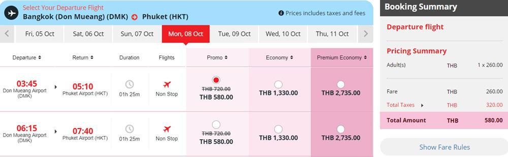 Приклад бронювання перельоту Бангкок - Пхукет (580 THB = 14.8€)