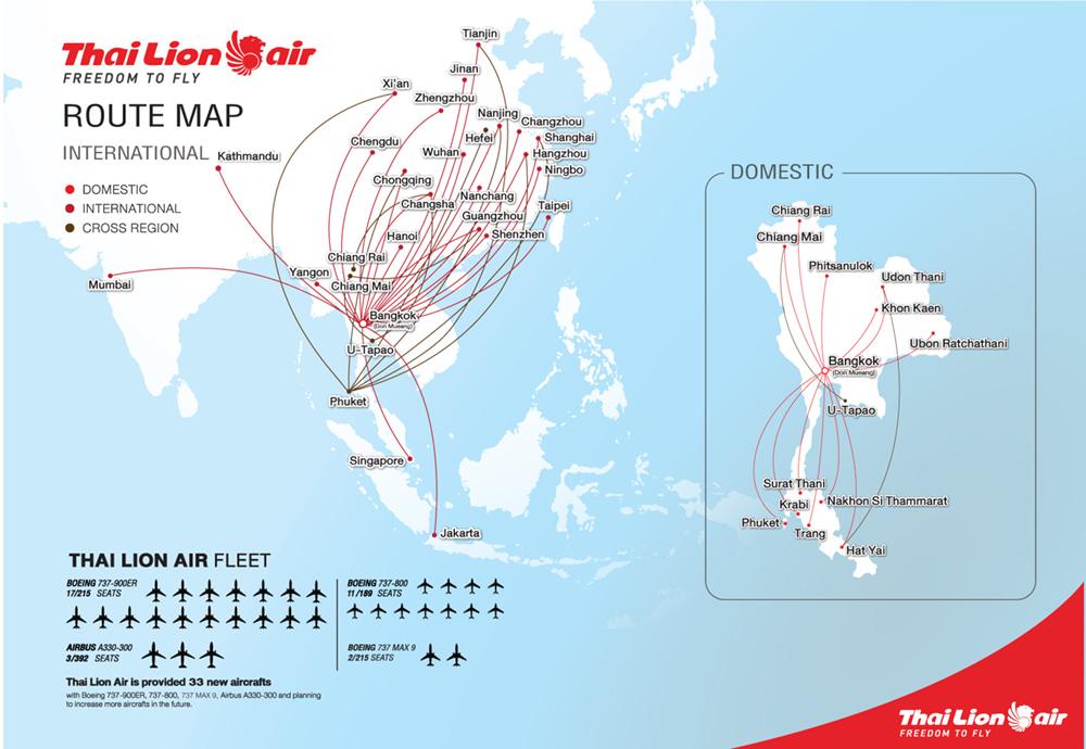 Куди літає авіакомпанія Thai Lion AIr