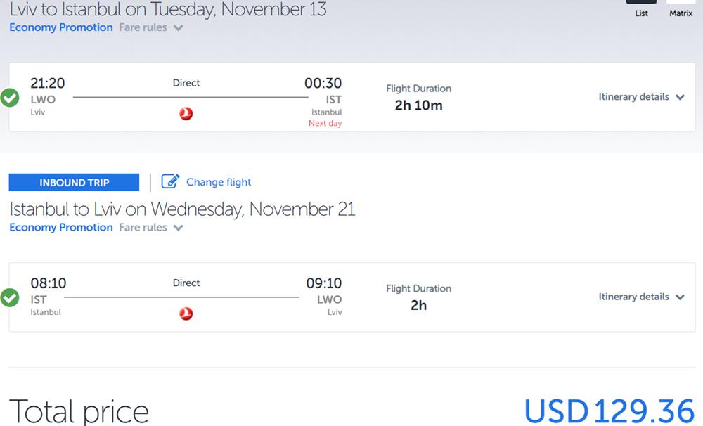 Приклад бронювання Львів - Стамбул - Львів на сайті Turkish Airlines: