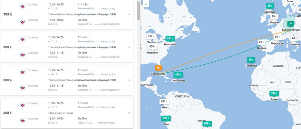 Дешеві авіаквитки з Німеччини на Кубу на сайті Kiwi: