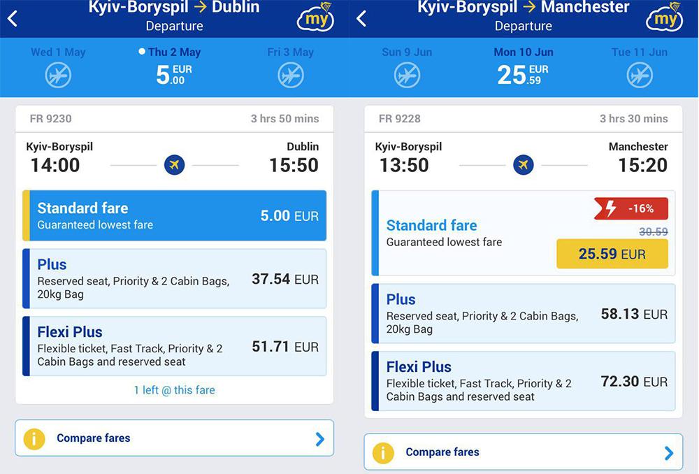 Квитки із Києва в Дублін та Манчестер в мобільному додатку авіакомпанії