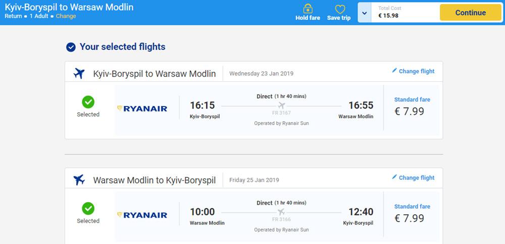 Авіаквитки Київ - Варшава - Київ на сайті Ryanair: