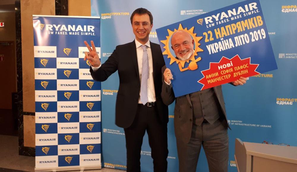 Володимир Омелян та комерційний директор Ryanair О'Брайанн