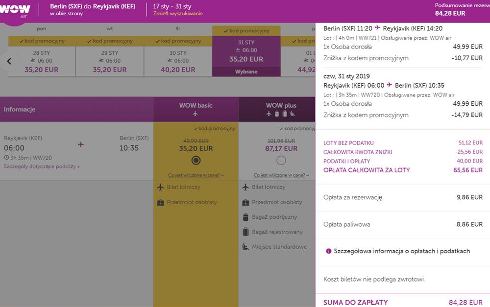 Авіаквитки Берлін - Рейк'явік - Берлін на сайті WOW Air