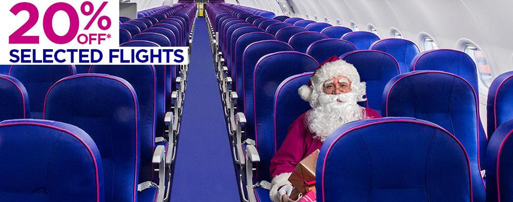 Розпродаж у Wizz Air