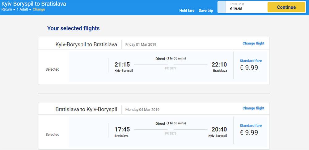 Квитки Київ - Братислава - Київ на сайті Ryanair