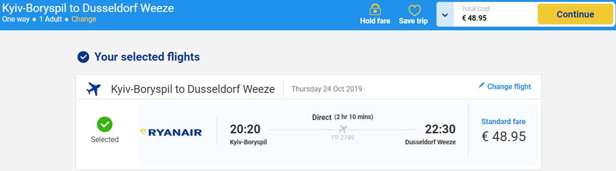Авіаквитки із Києва в Дюссельдорф-Везе на сайті Ryanair