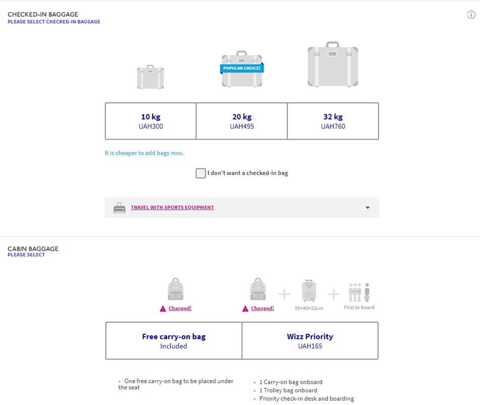 Приклад цін на додаткові послуги до рейсу Львів - Гданськ у низький сезон: