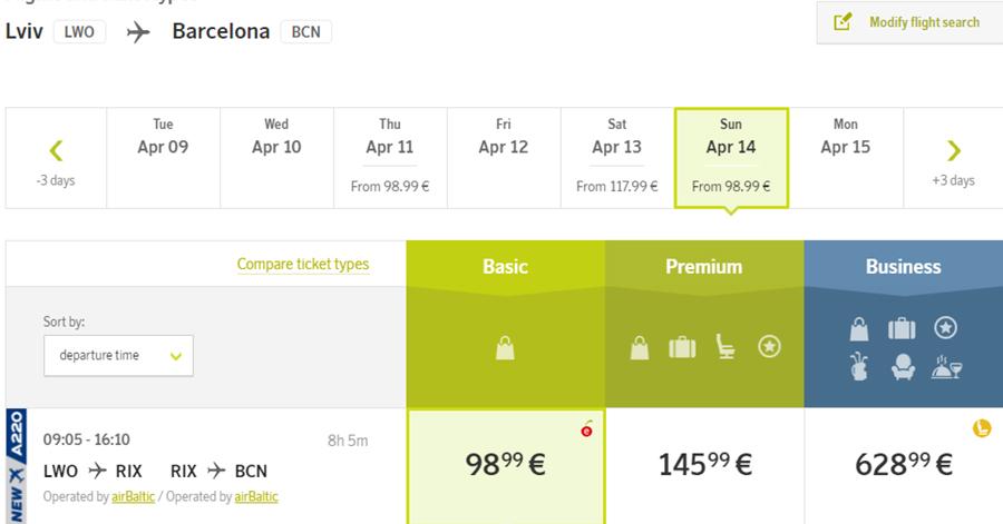 Авіаквитки Львів - Париж на сайті airBaltic