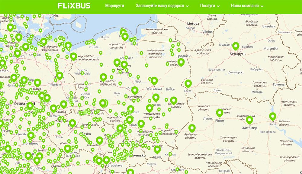 Бронювати тільки у мобільному додатку компанії, який завантажуємо з сайту FlixBus