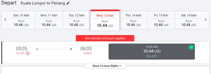 Бронювання авіаквитків Куала-Лумпур - Пенанг зі знижкою
