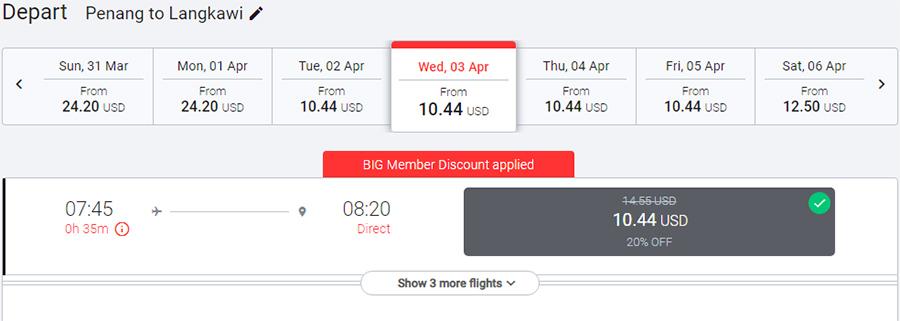 Квитки Пенанг - Лангкаві на сайті AirAsia