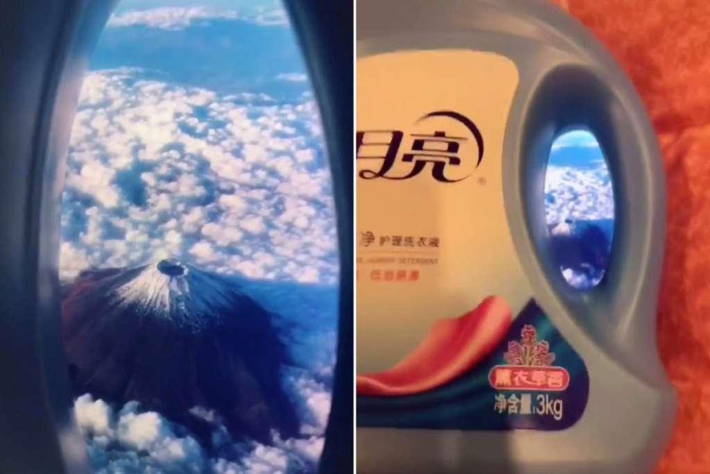 Фудзіяма, Fake a plane ride