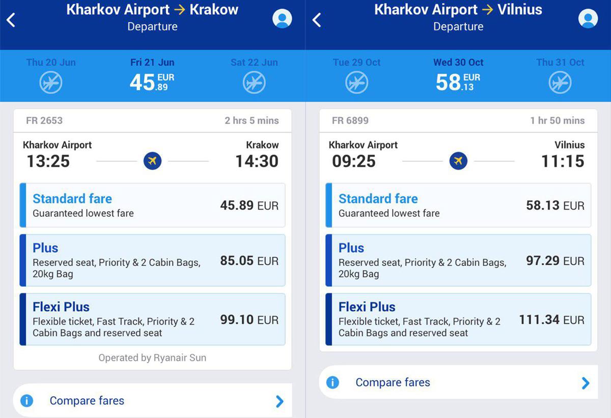 Приклад бронювання авіаквитків із Харкова у Краків та Вільнюс в мобільному додатку Ryanair
