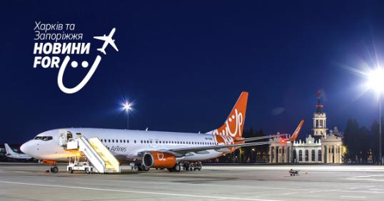 Нові рейси SkyUp із Харкова та Запоріжжя