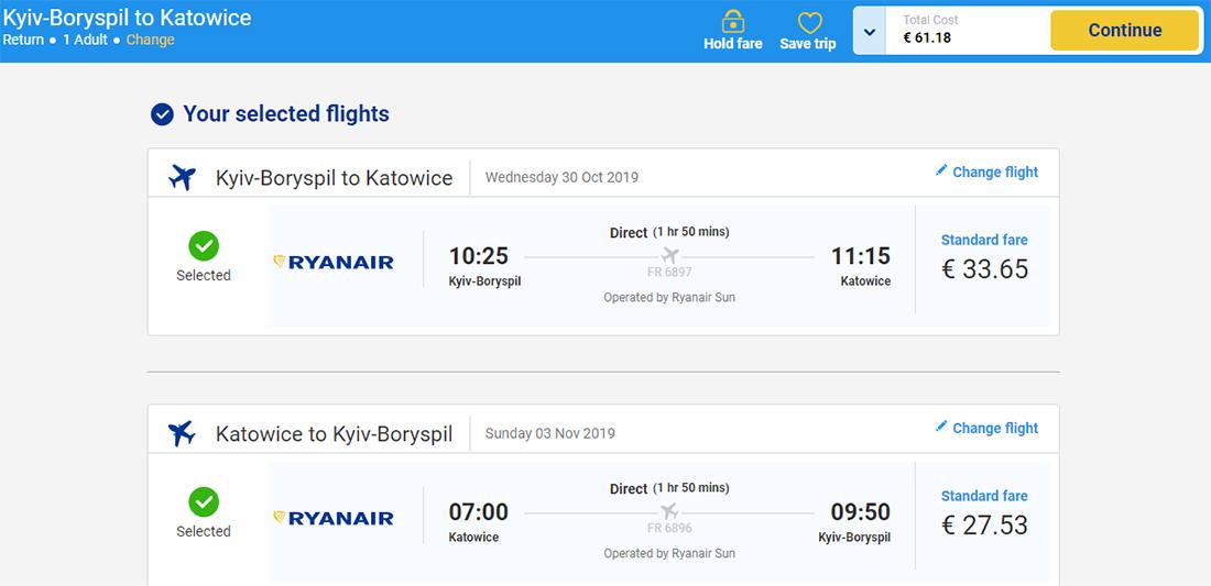 Авіаквитки Київ - Катовіце - Київ на сайті Ryanair