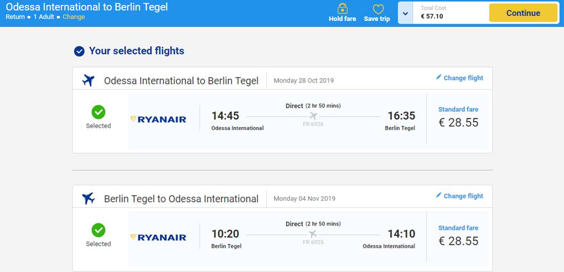 Авіаквитки Одеса - Берлін - Одеса на сайті Ryanair