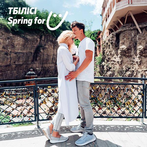 Розпродаж квитків в Тбілісі
