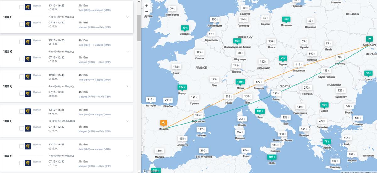 """Авіаквитки із Києва в Мадрид """"туди-назад"""" на сайті Kiwi"""