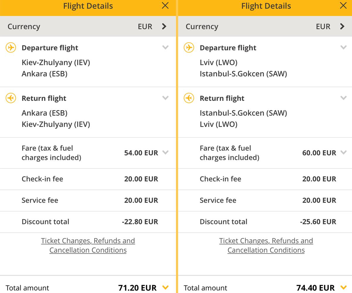 Авіаквитки із Києва в Анкару та зі Львова в Стамбул