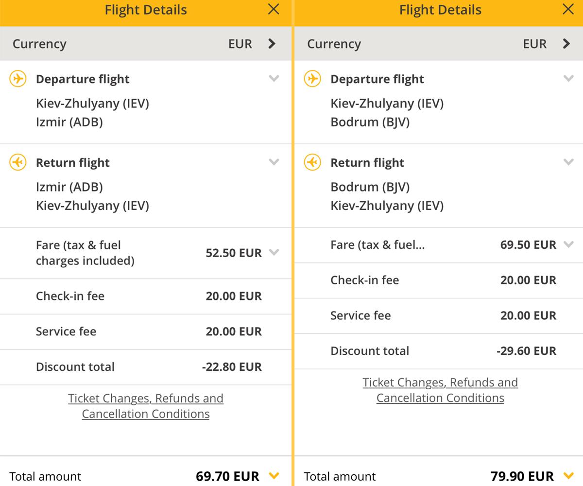 Авіаквитки із Києва в Ізмір та Бодрум в два боки в додатку Pegasus (2 різних бронювання)