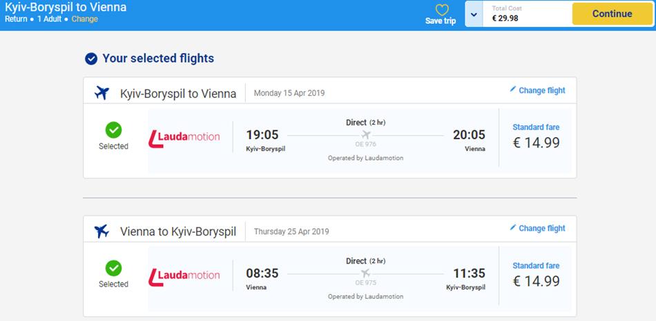 Квитки Київ - Відень - Київ на сайті Ryanair