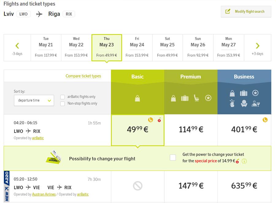 Квитки на переліт зі Львова в Ригу на сайті airBaltic
