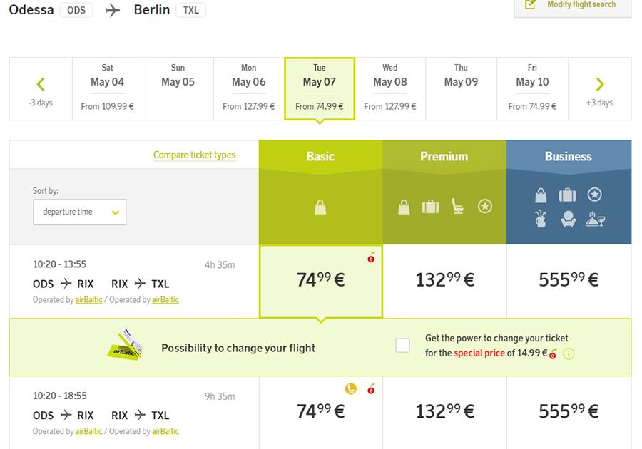 Авіаквитки Одеса - Берлін на сайті airBaltic