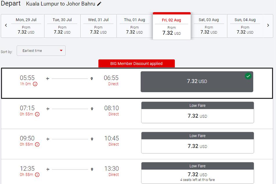 Авіаквитки із Куала-Лумпуру в Джохор Бару зі знижкою: