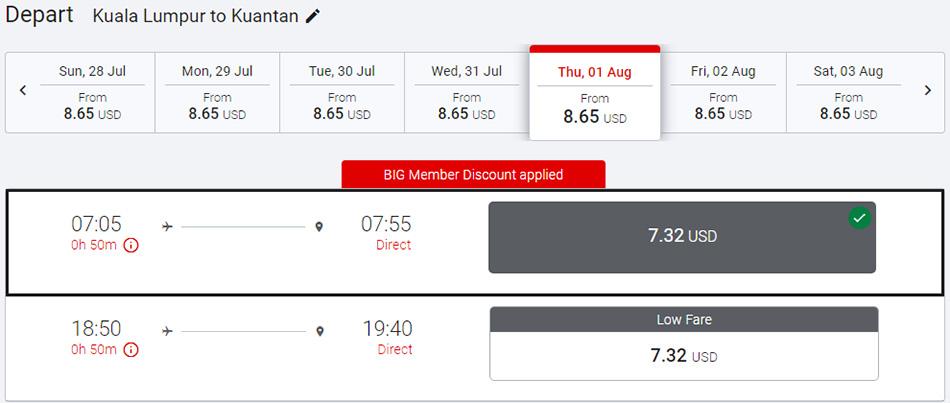 Дешеві квитки з Куала-Лумпуру в Куантан