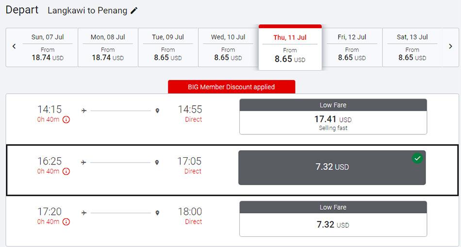 Авіаквитки Лангкаві - Пенанг на сайті AirAsia: