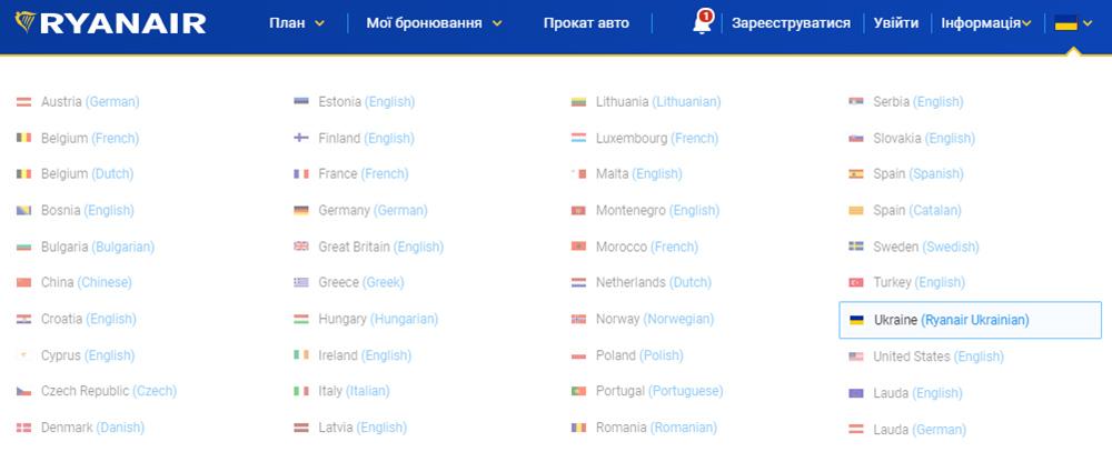 Вибір української мови