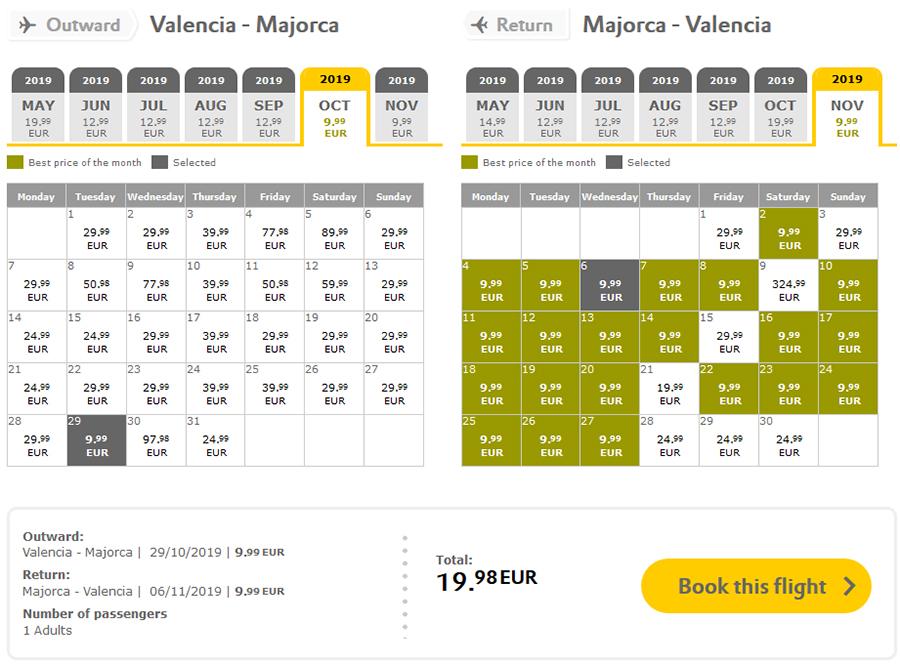 Авіаквитки Валенсія - Пальма-де-Майорка - Валенсія на сайті Vueling