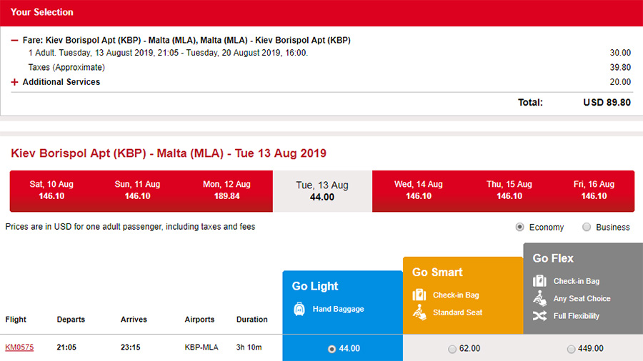 Авіаквитки туди-назад із Києва на Мальту у серпні