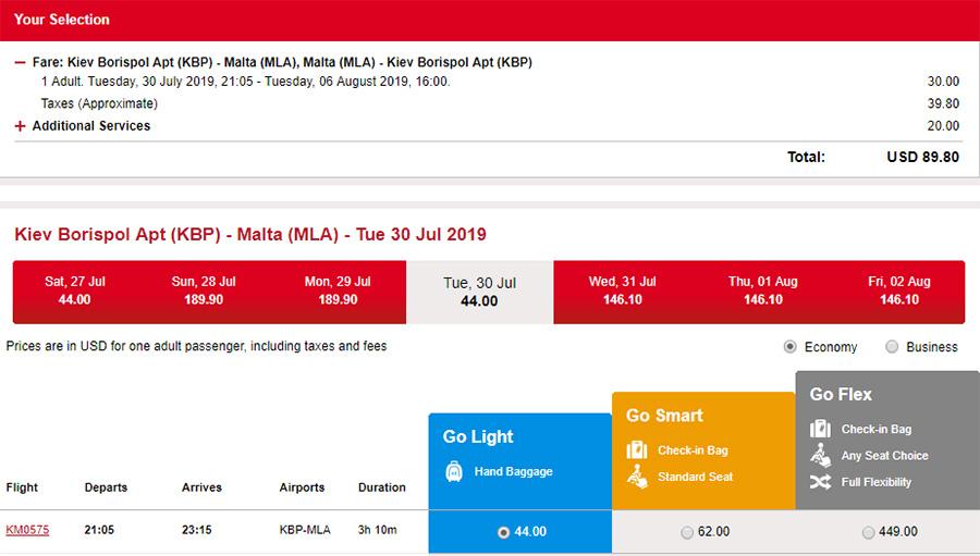 Дешеві авіаквитки із Києва на Мальту в два боки на липень - серпень