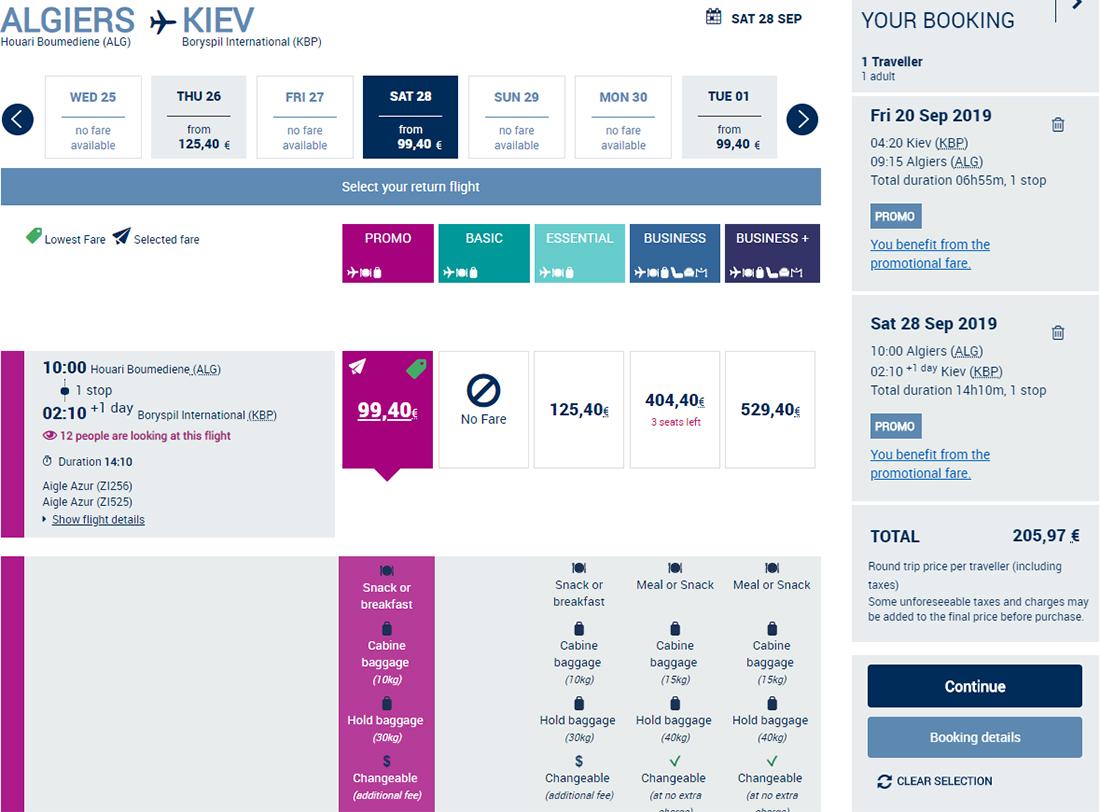 Авіаквитки із Києва в Алжир туди-назад на сайті Aigle Azur