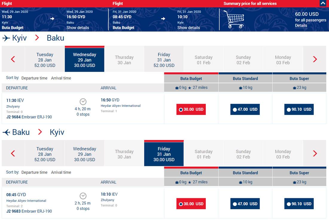 Квитки із Києва в Баку туди-назад на сайті Buta Airways