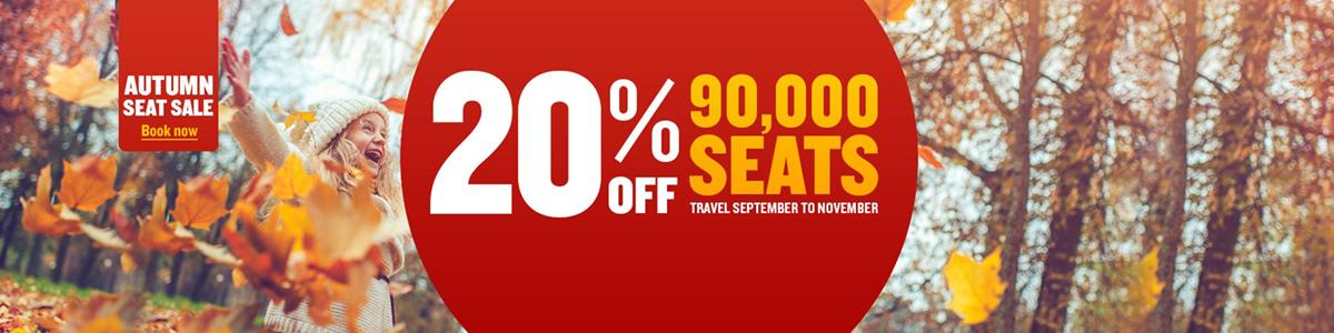 Розпродаж квитків Ryanair на осінь!