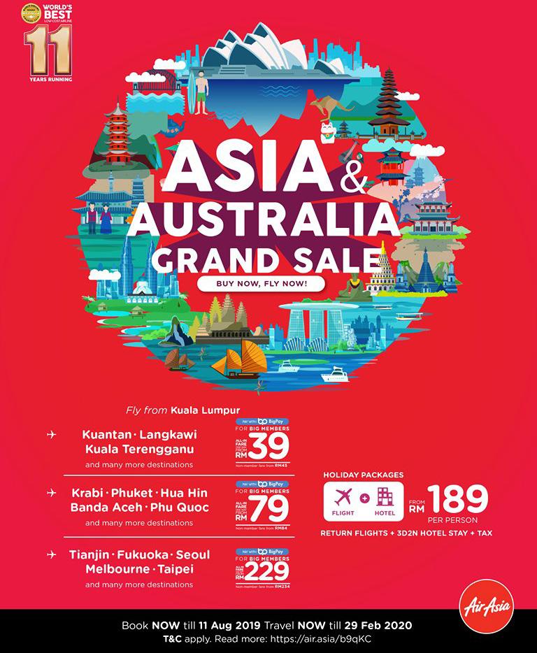 Розпродаж у AirAsia