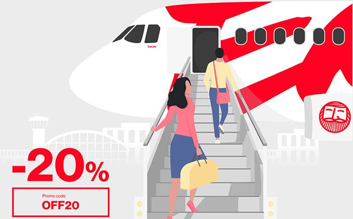 Розпродаж Ernest Airlines